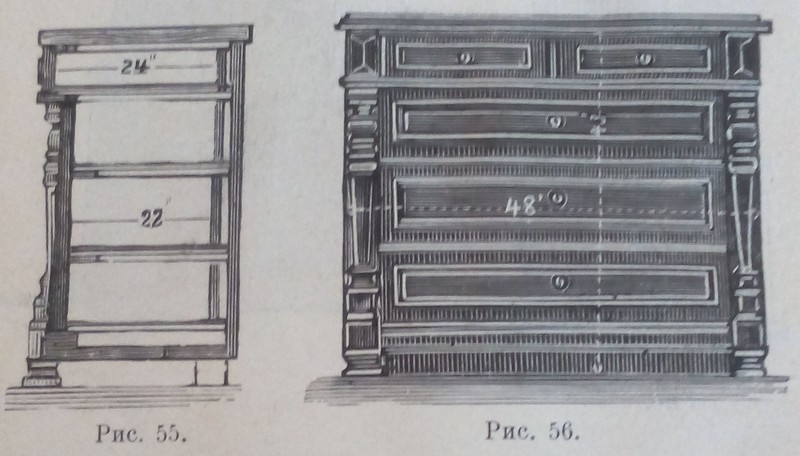 Рис. 55-56