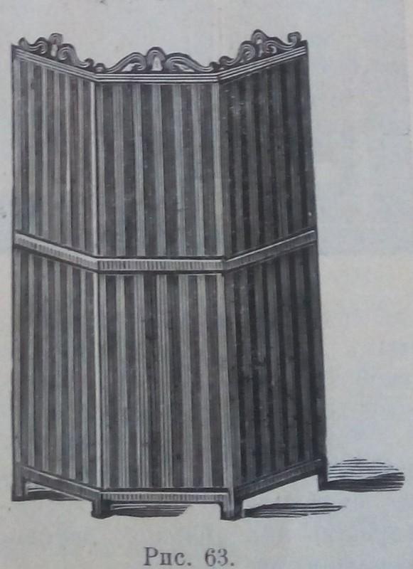 Рис. 63