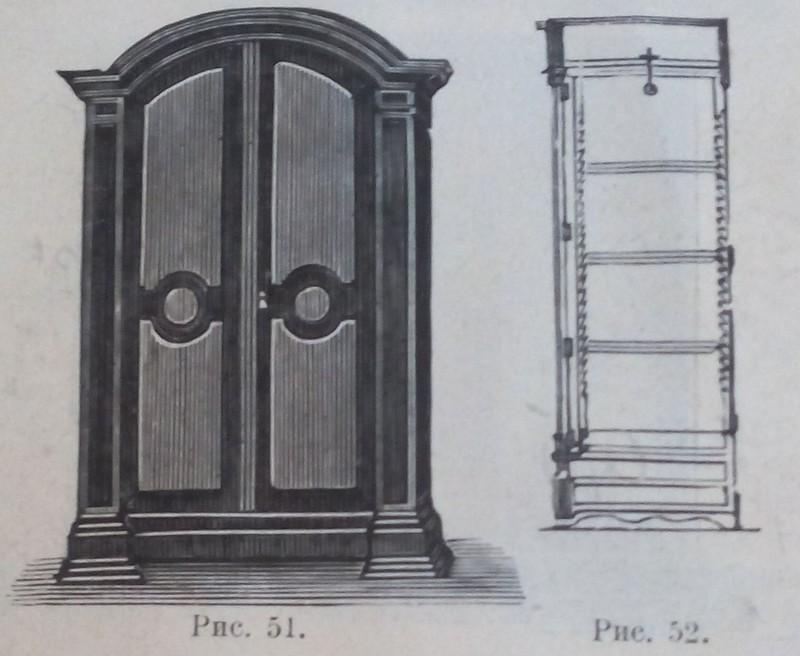 Рис. 51-52